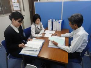 ISO管理室