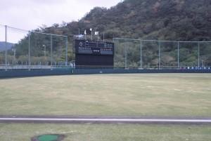 奄美運動公園(奄美市)